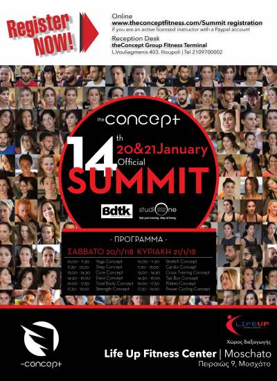 14th official theConcept Summit