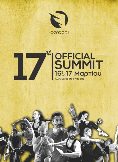 17th official theConcept Summit